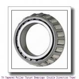 NTN CRTD9408 Tapered Roller Thrust Bearings (Double Direction Type)